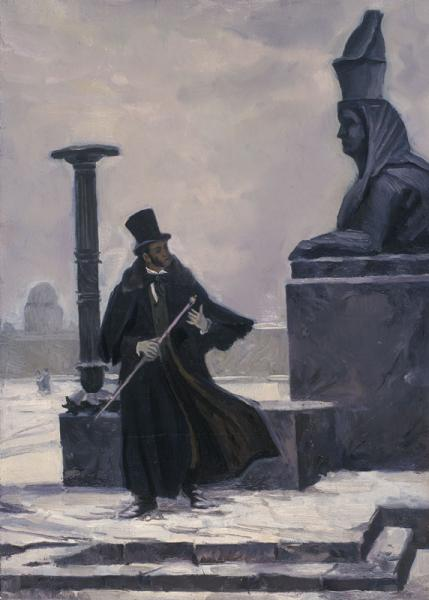 Петр Козорезенко. А.С.Пушкин.