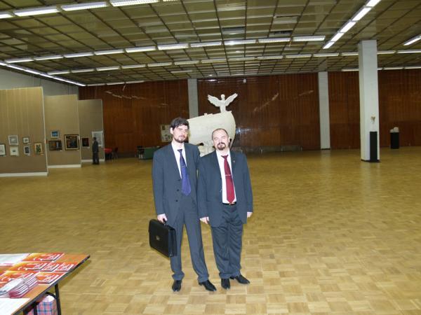 Петр Козорезенко. ЦДХ.2008г.